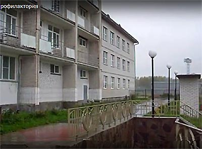 Санаторий- профилакторий Монди Сыктывкарский ЛПК