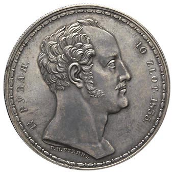 Монета уткин 1835 цена редкие монеты за которые дают деньги