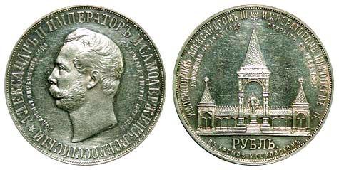 1 рубль дворик банкнота 100 долларов сша