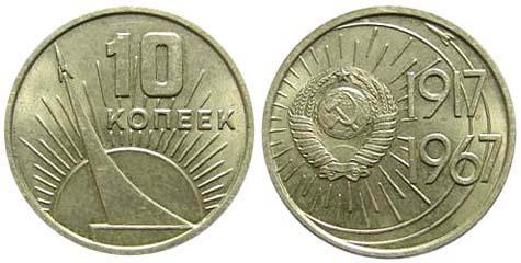 монеты украины 2 копейки 1992 год