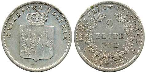 2 злотых Польского восстания 1831 года. Серебро, вес - 9,02 гр, гурт рубчатый. Стоимость на аукционе - $260, $404
