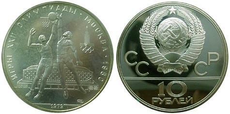 Монеты 100 лет олимпиадам 1789 монета