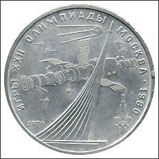 Один рубль олимпиада 1980 цена коллекционеры монет ссср 1967