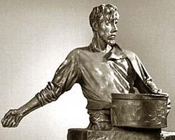 Скульптура Шадра «Сеятель»