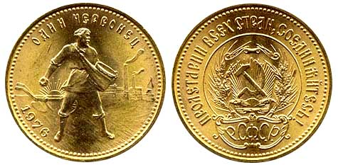 Золотой червонец новодел 1976 года