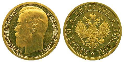Николаевские монеты империал сколько золота можно ввозить в россию