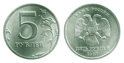 цена монет 25 копеек 2009 украина
