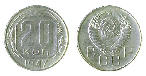 кредит 8 kg in pounds