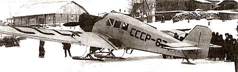5 февраля 1930 в Сыктывкар на лед Сысолы прибыл первый рейсовый пассажирский самолет (шестиместный Юнкерс F-13) из Архангельска.