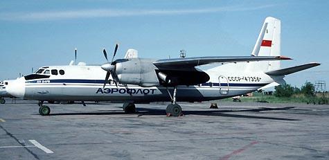 Старый надежный самолет Ан-24